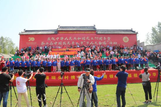 """登封垌头村:""""丰收节""""大合唱 喜迎新中国成立70周年"""