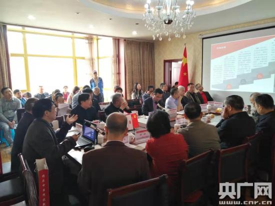 第三届中华价值观论坛暨2019华德榜发布会在北京举行