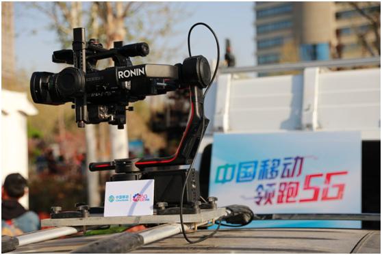 移动手机靓号全国首创马拉松赛事5G电视直播 移动5G助力河南跨入5G新时代