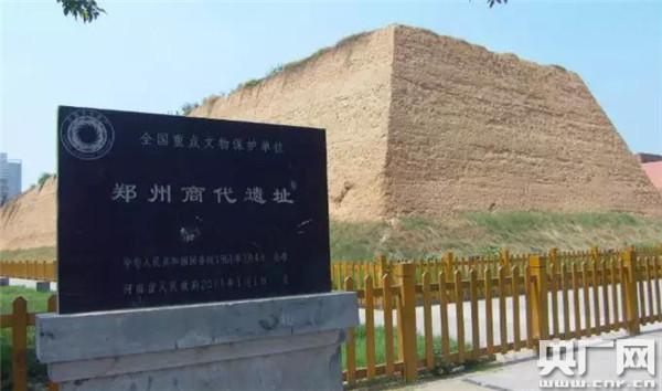 郑州管城区:有31个民族在此居住 曾是商朝亳都